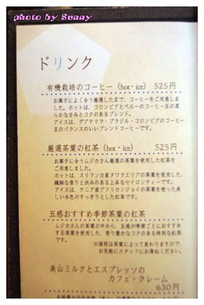 2014京阪五感8.jpg