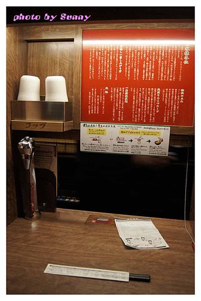 2014京阪一蘭拉麵5.jpg