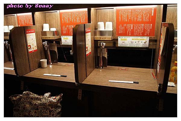 2014京阪一蘭拉麵8.jpg