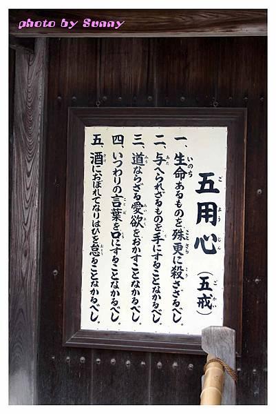 2014京阪金閣寺3.jpg
