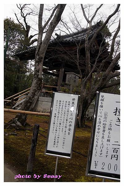 2014京阪金閣寺4.jpg