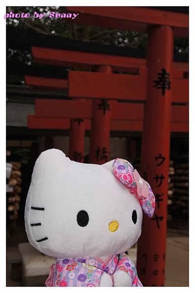 2014京阪北野天滿宮24.jpg