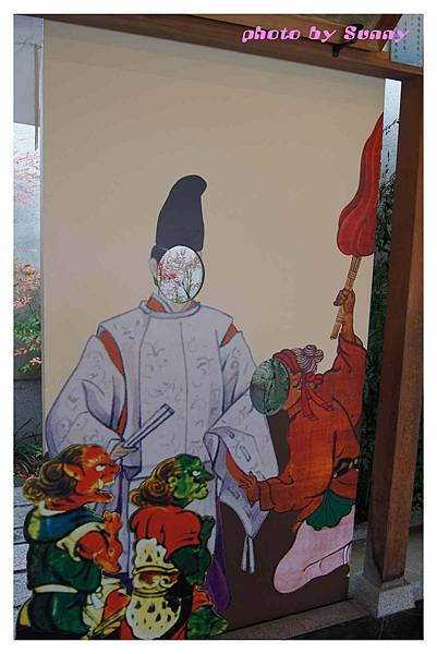 2014京阪晴明神社4.jpg