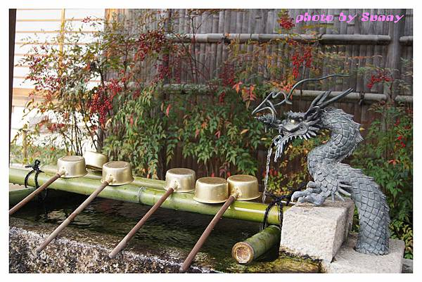 2014京阪晴明神社11.jpg