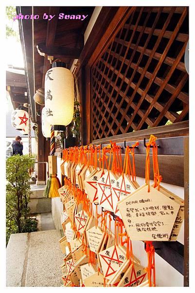 2014京阪晴明神社14.jpg