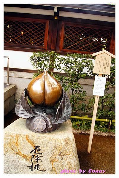 2014京阪晴明神社16.jpg