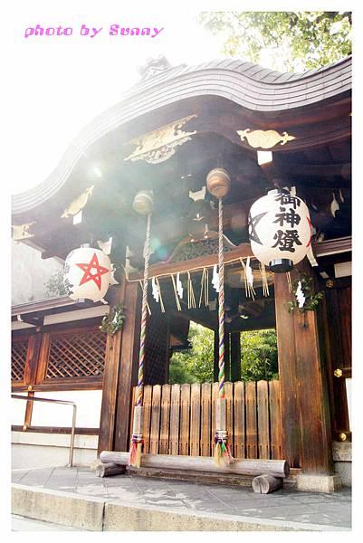 2014京阪晴明神社18.jpg