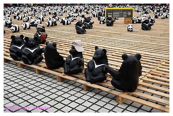 1600貓熊兩廳2.jpg