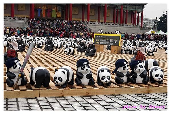 1600貓熊兩廳4.jpg