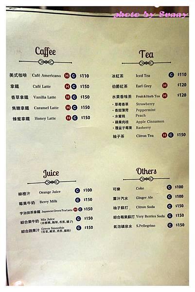 Jamling Cafe2.jpg