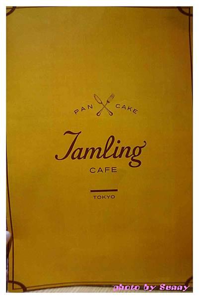 Jamling Cafe3.jpg