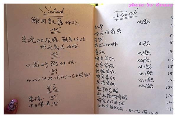 雨人麵包餐館4.jpg