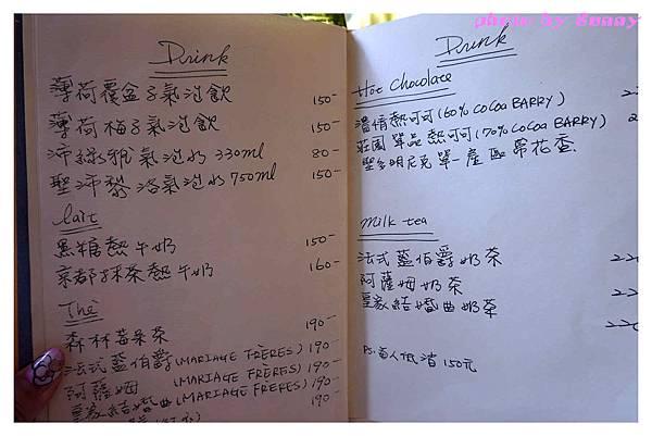 雨人麵包餐館5.jpg