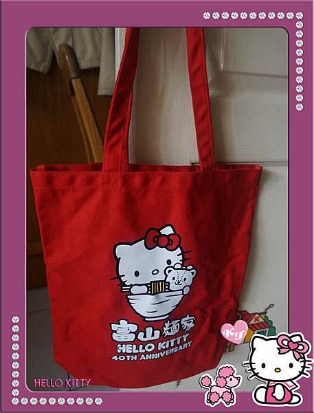 HK富士麵家kitty.jpg