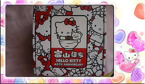 HK富士麵家kitty1.jpg