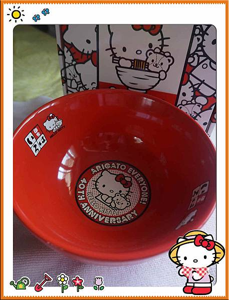 HK富士麵家kitty2.jpg