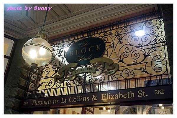 皇家拱廊24.jpg