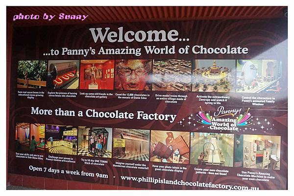 巧克力工廠1.jpg