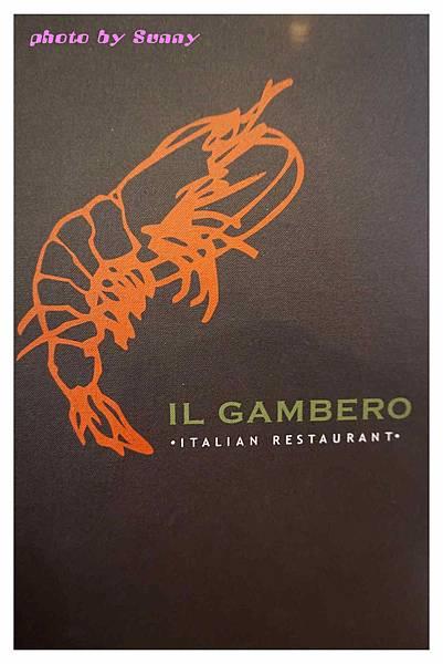 IL GAMBERO3.jpg