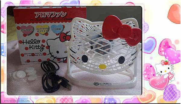 kitty涼風扇.jpg