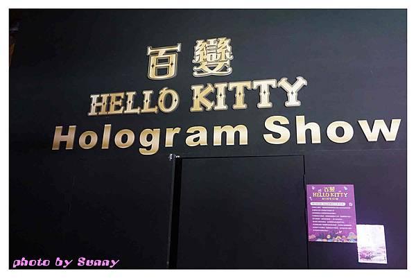 kitty展2.jpg