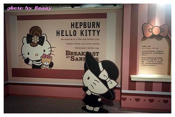kitty展10.jpg