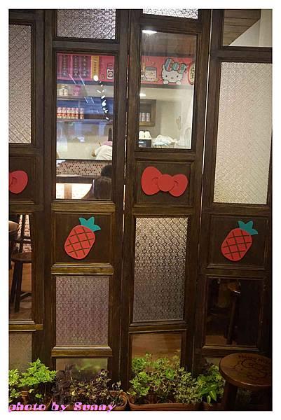 凱蒂冰果室5.jpg