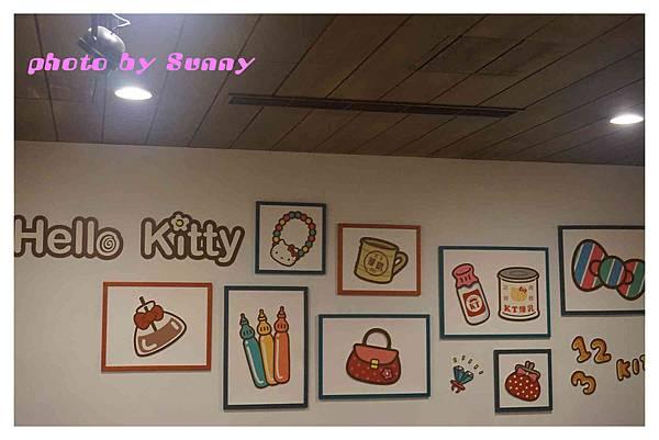 凱蒂冰果室15.jpg