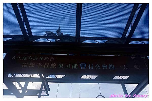 幾米廣場12.jpg