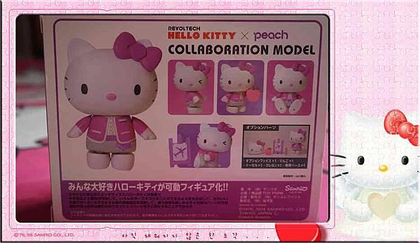樂桃kitty5.jpg