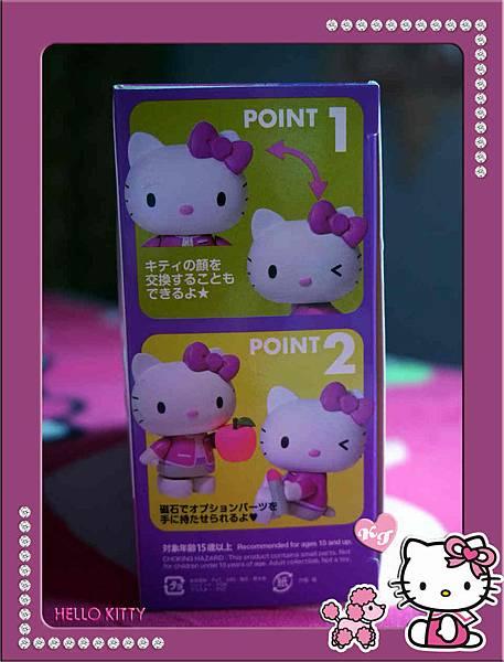 樂桃kitty4.jpg