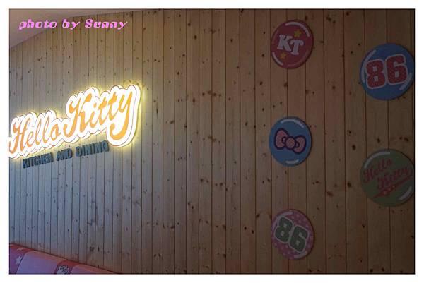 kitty餐廳3.jpg