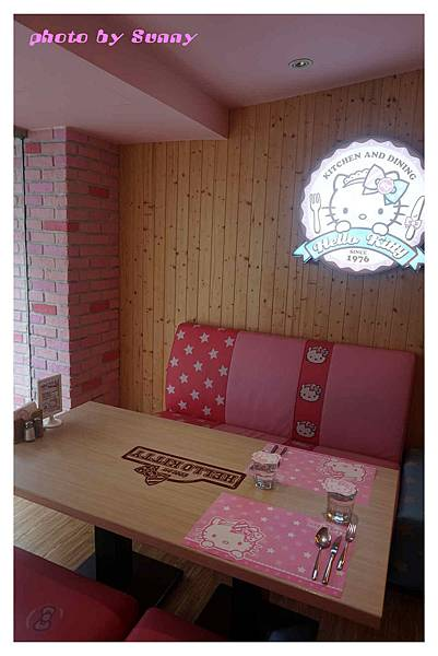 kitty餐廳7.jpg