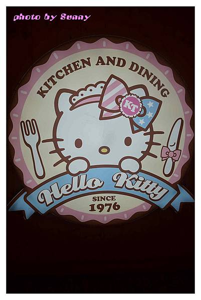 kitty餐廳9.jpg