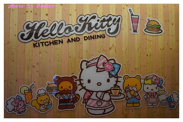 kitty餐廳10.jpg