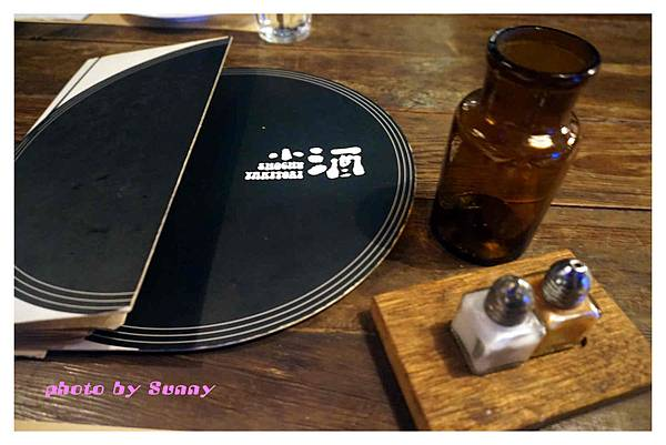 華山小酒12.jpg