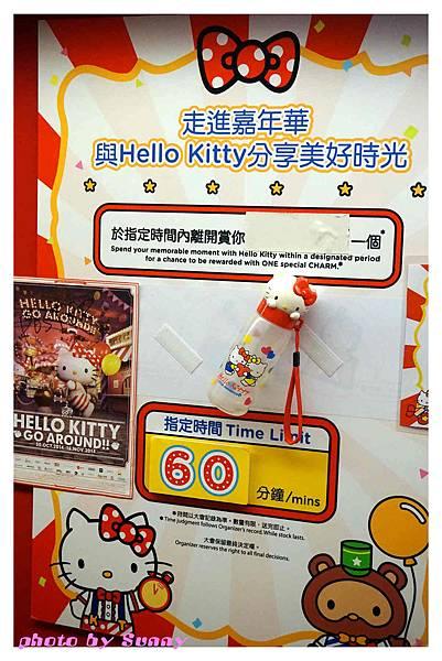 香港kitty展5.jpg