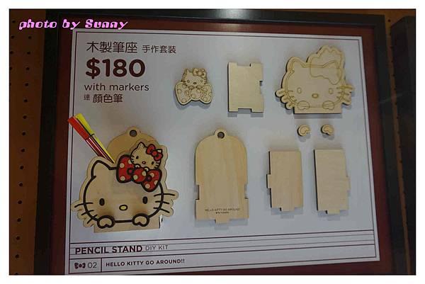 香港kitty展10.jpg