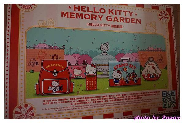 香港kitty展23.jpg