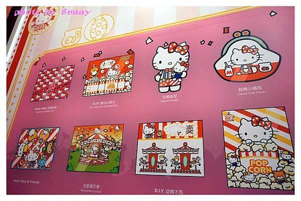 香港kitty展35.jpg