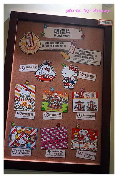 香港kitty展36.jpg