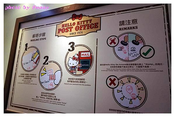 香港kitty展37.jpg