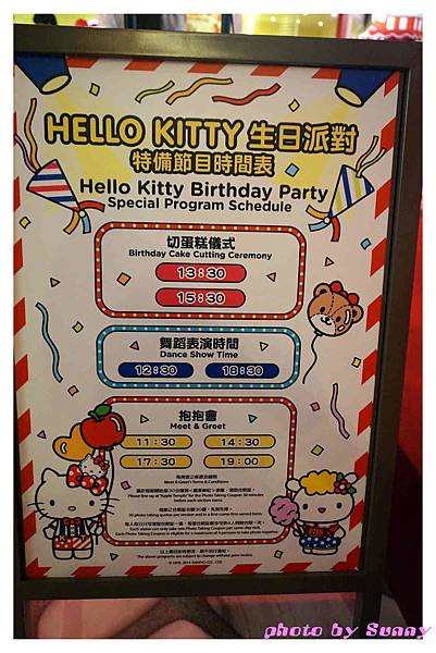 香港kitty展42.jpg