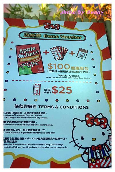 香港kitty展47.jpg