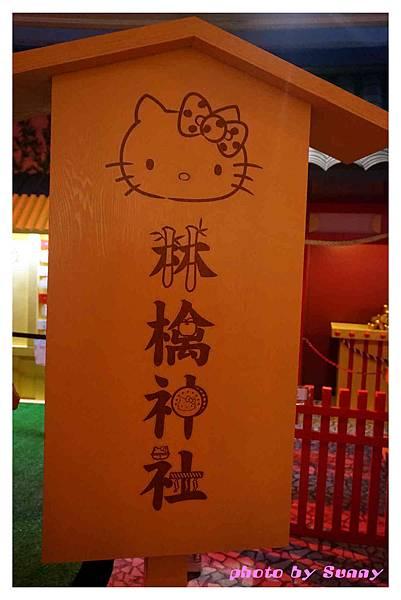 香港kitty展57.jpg