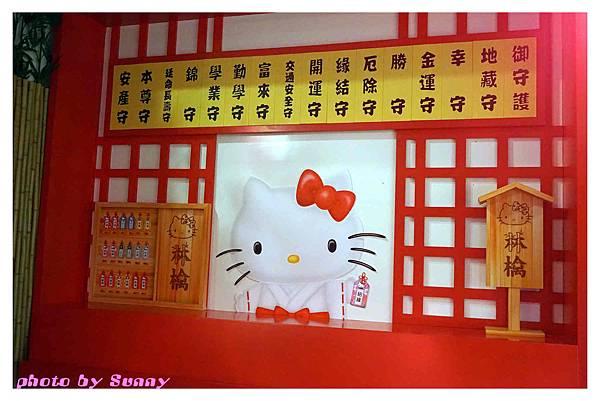 香港kitty展60.jpg