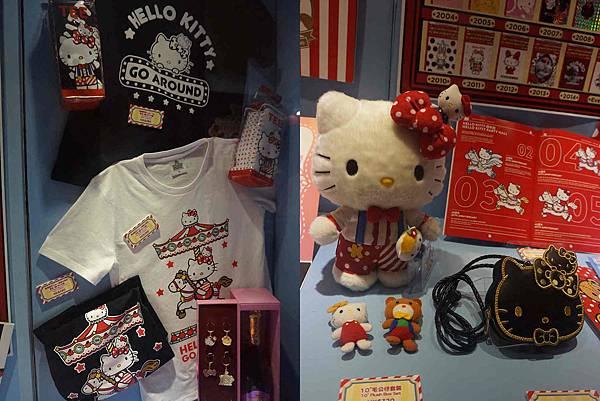 香港kitty展88.jpg