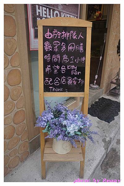 Hello  kitty餐廳4.jpg