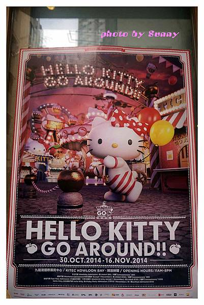 Hello  kitty餐廳5.jpg