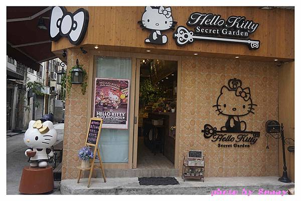 Hello  kitty餐廳8.jpg